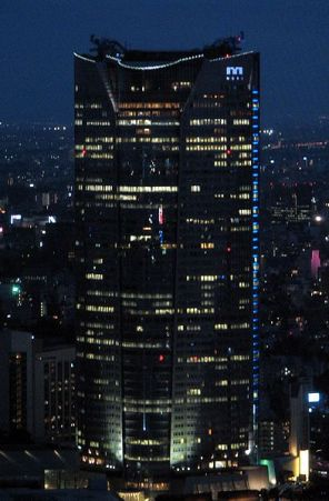 393px-Roppongi_Hills_Mori_Tower_from_Tokyo_Tower_Night